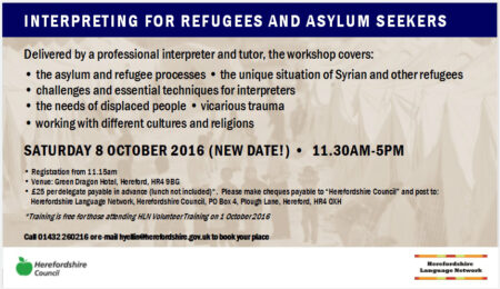 refugee-workshop-ad-v2